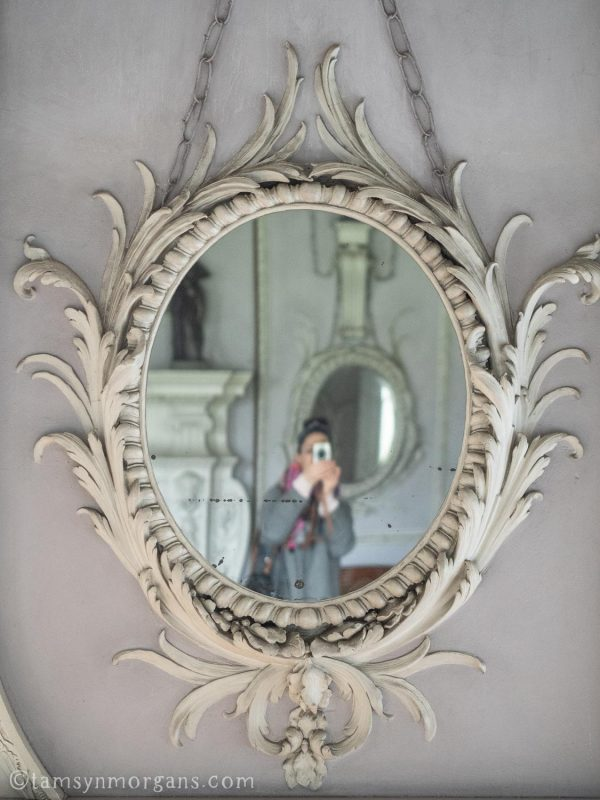 Mirror in Felbrigg Hall